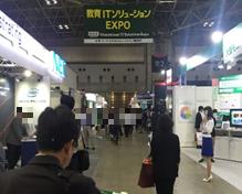 It_Expo03