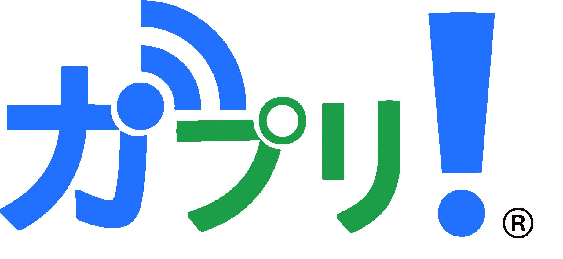 がプリ ロゴ