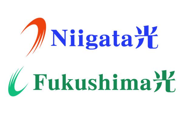 Niigata光・Fukushima光